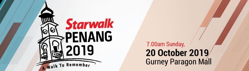 Starwalk Penang 2015