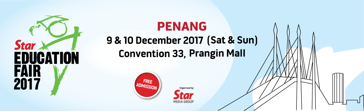 Star EDU FAIR Dec2017
